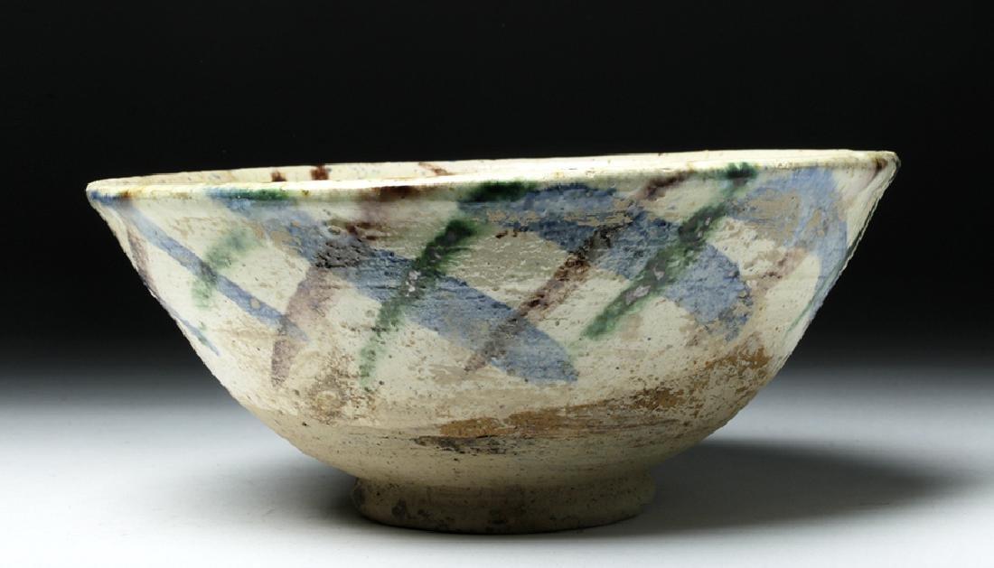 18th C. Persian Ceramic Bowl - Fish - 4
