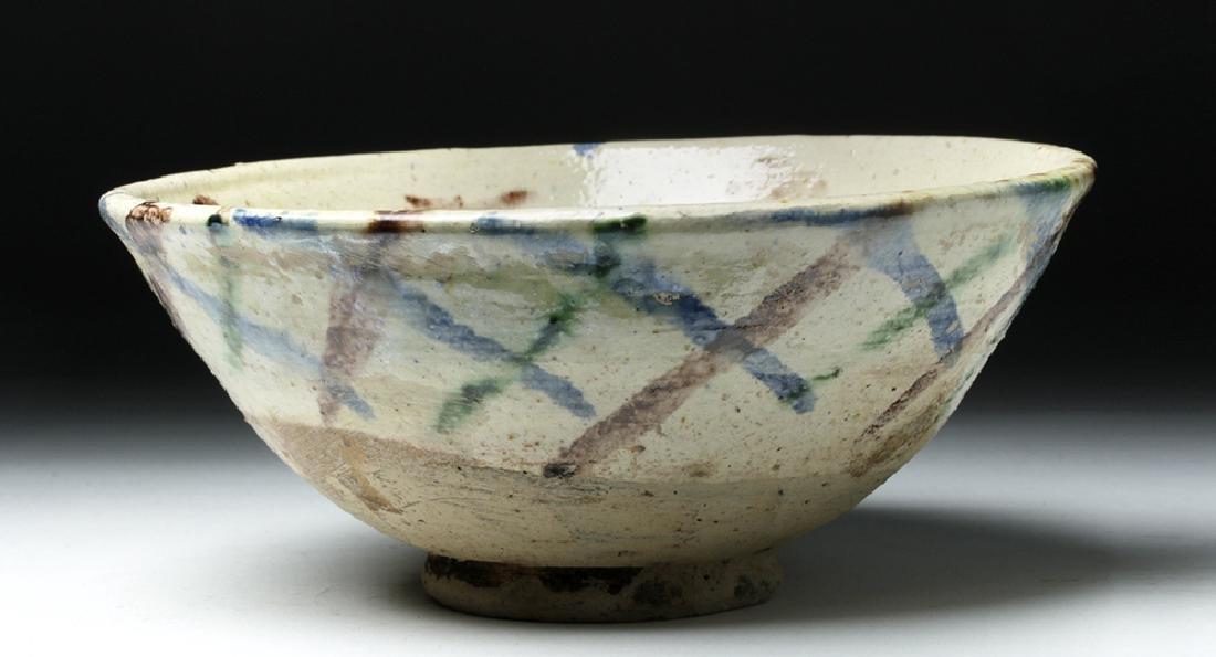 18th C. Persian Ceramic Bowl - Fish - 5