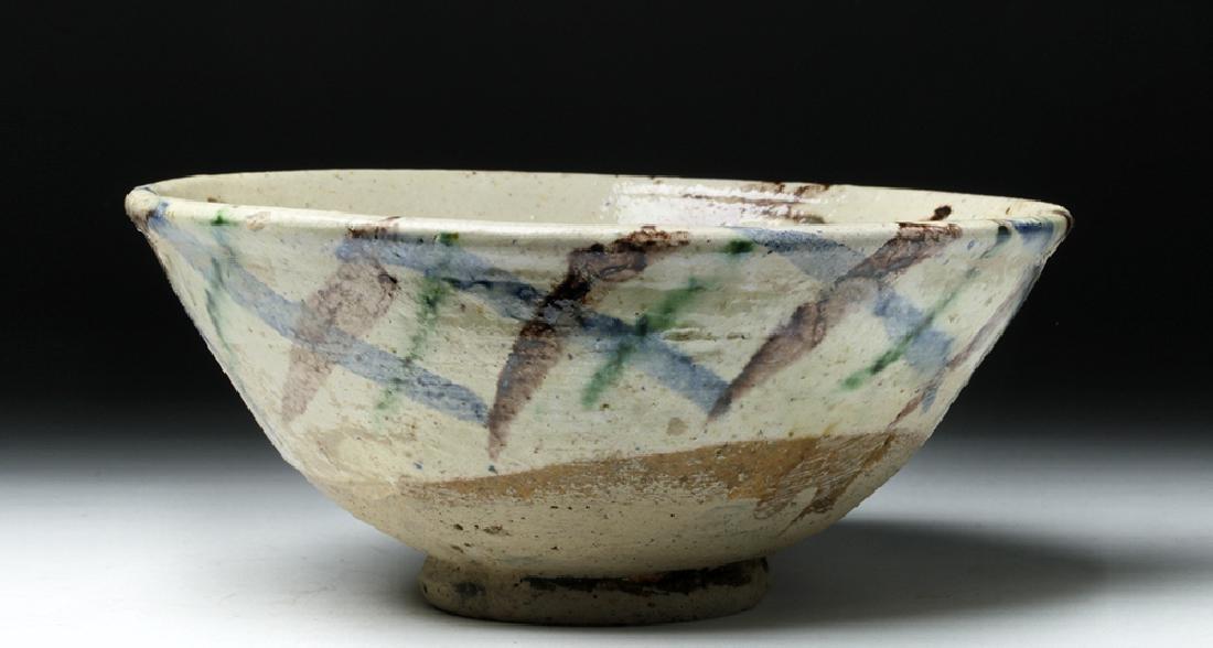 18th C. Persian Ceramic Bowl - Fish - 6