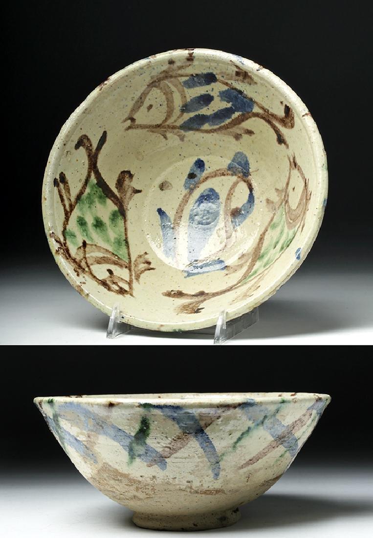 18th C. Persian Ceramic Bowl - Fish - 7