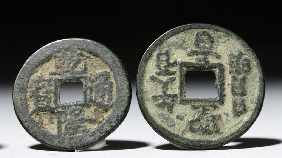 Lot of 5 Chinese Song Dynasty Bronze Charms & Tokens - 2