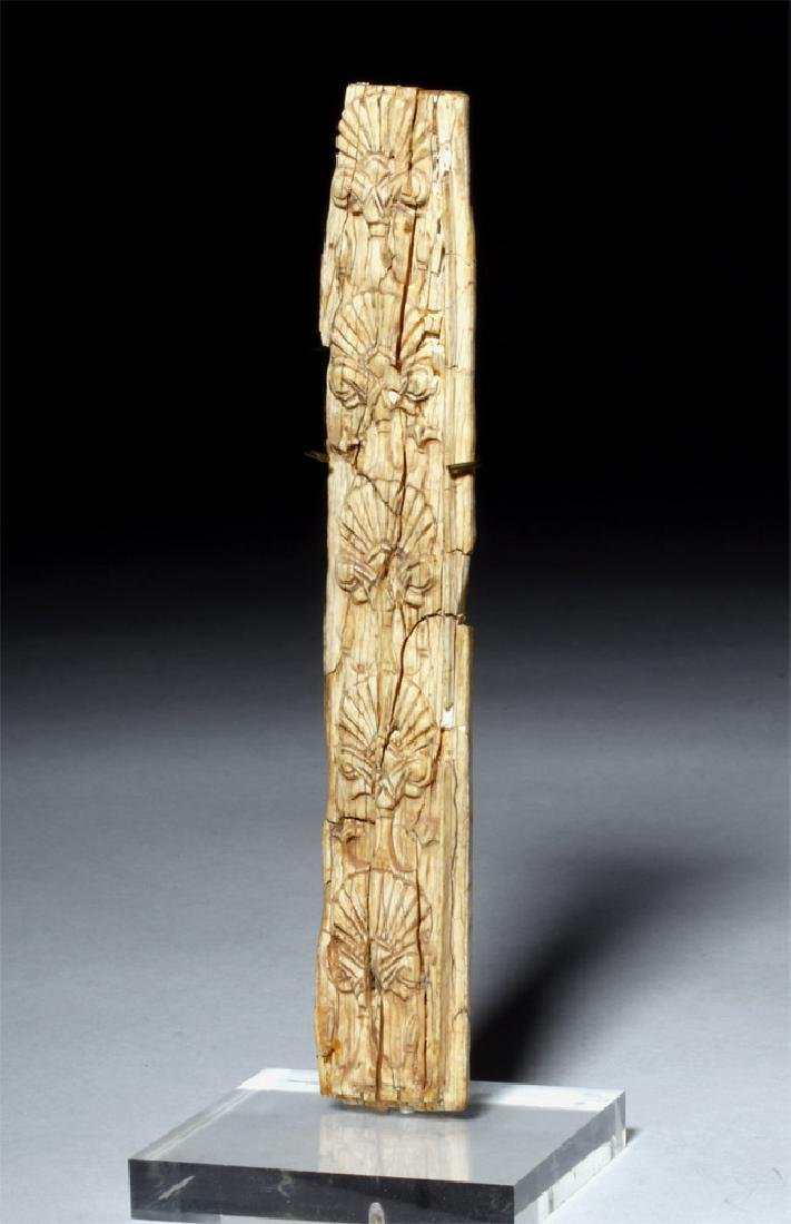 Ancient Assyrian Carved Panel - Lotus Flowers