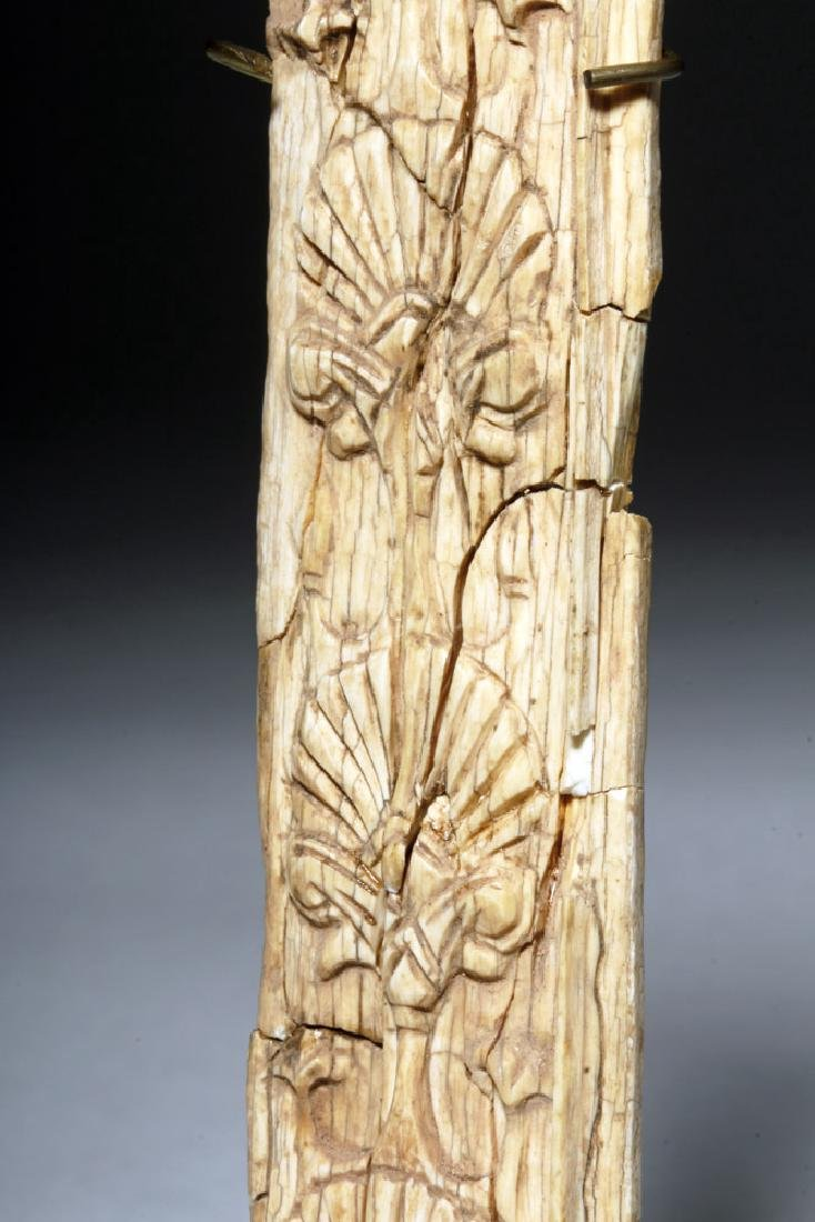 Ancient Assyrian Carved Panel - Lotus Flowers - 5