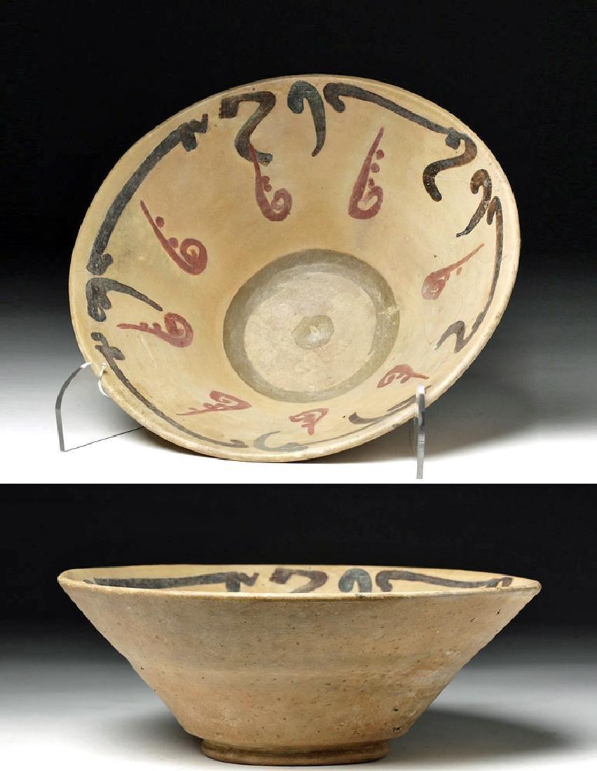Samanid Calligraphic Ceramic Bowl
