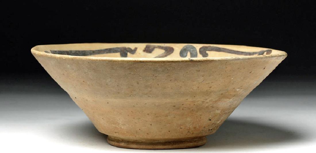 Samanid Calligraphic Ceramic Bowl - 3