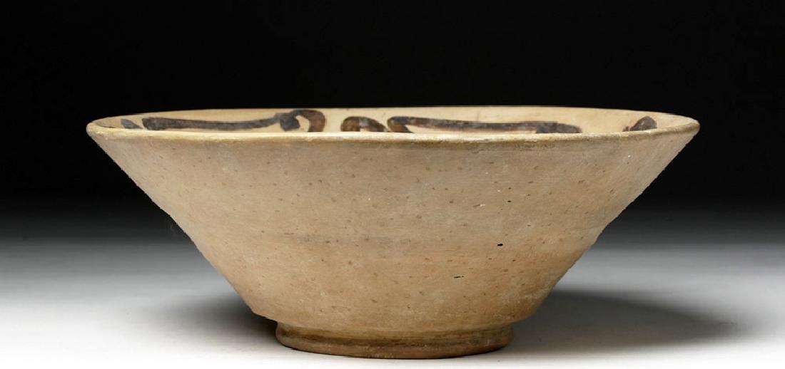Samanid Calligraphic Ceramic Bowl - 4
