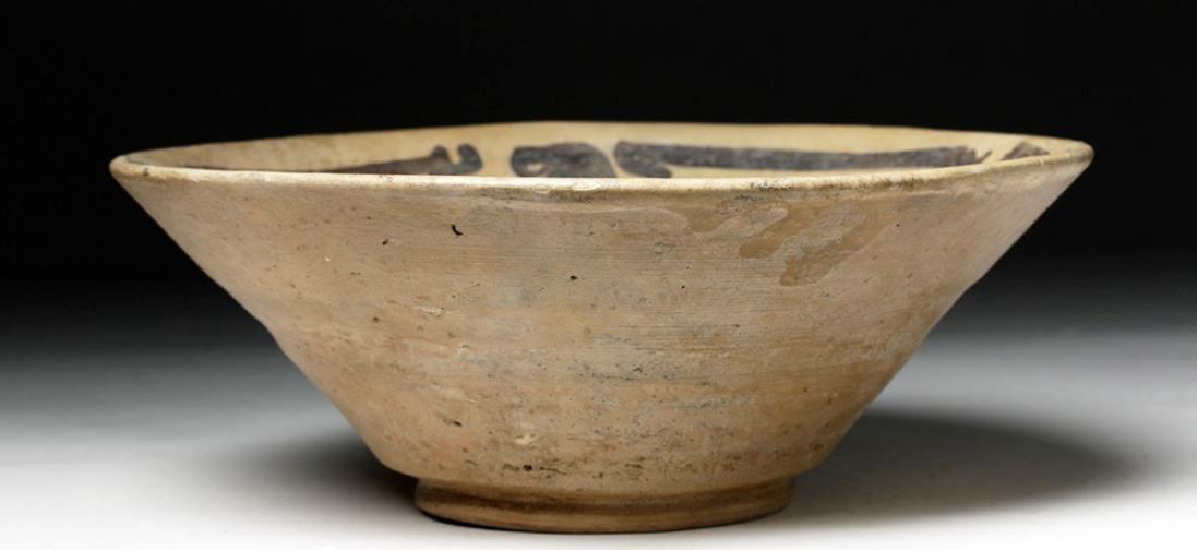 Samanid Calligraphic Ceramic Bowl - 6