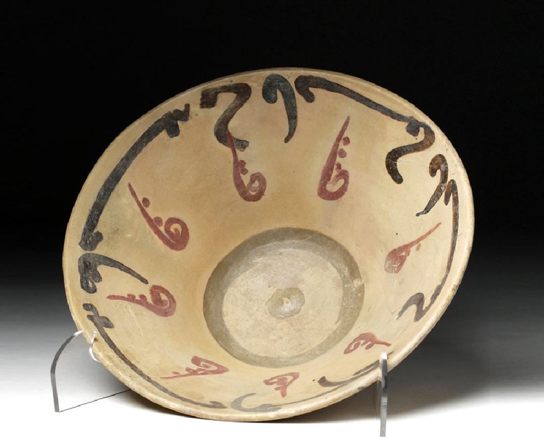 Samanid Calligraphic Ceramic Bowl - 7