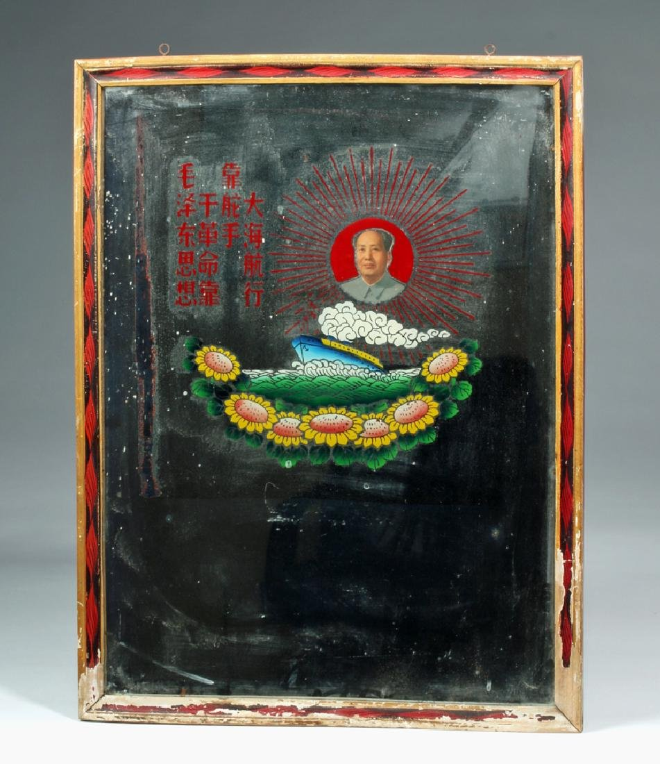 Vintage Chinese Mao Zedong Propaganda Mirror