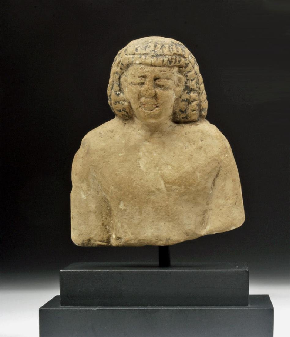 Published Egyptian New Kingdom Limestone Bust