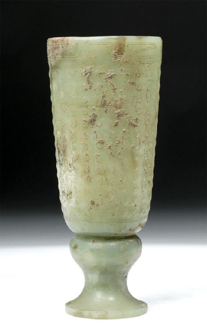 Chinese Hongshan Neolithic Jade Goblet - 5