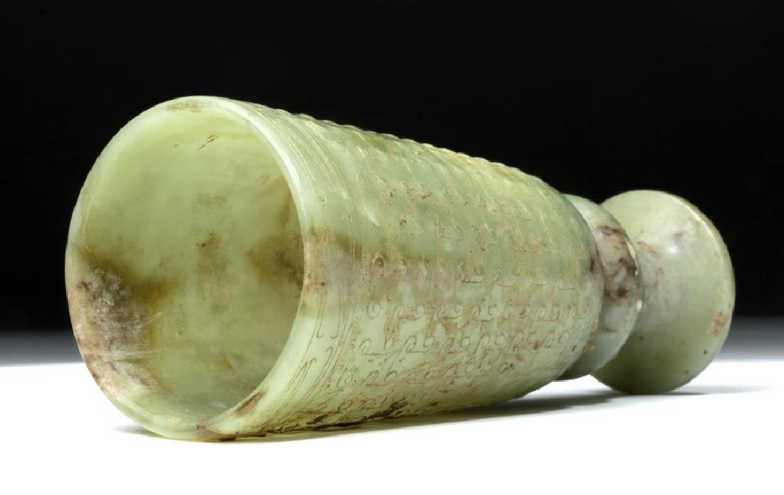 Chinese Hongshan Neolithic Jade Goblet - 6