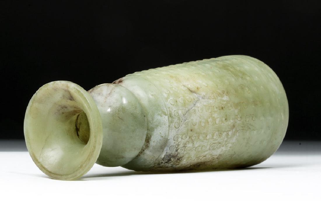 Chinese Hongshan Neolithic Jade Goblet - 7