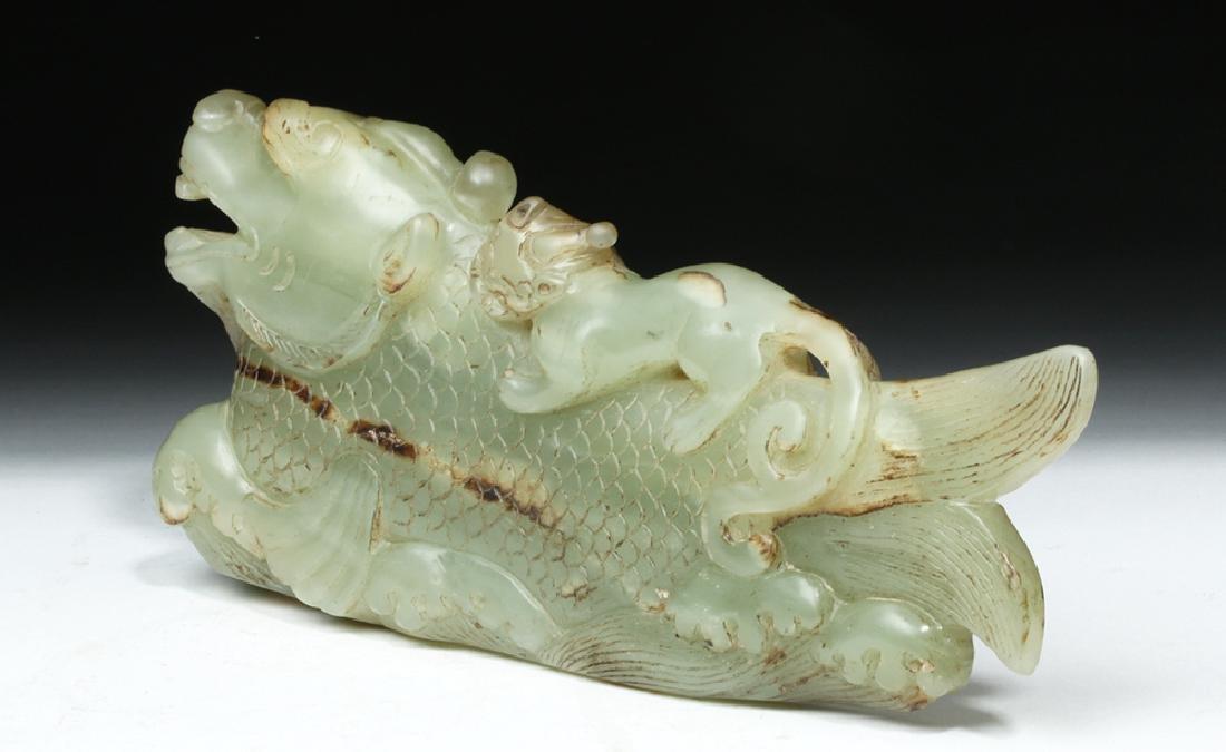 Chinese Qing Carved Jade Mythological Fish - 2