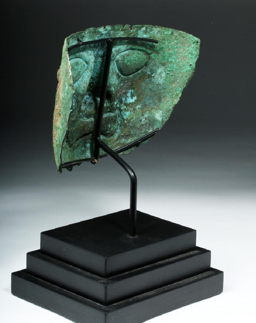 Peruvian Moche Copper & Shell Jaguar Mask - 3