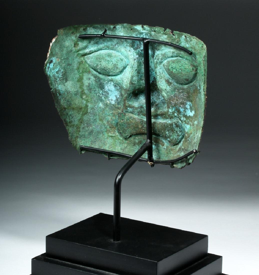 Peruvian Moche Copper & Shell Jaguar Mask - 4