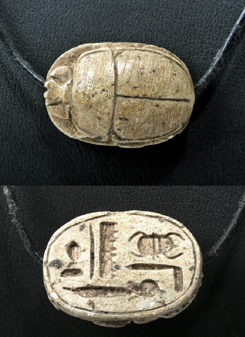Egyptian Steatite Scarab for Netjerkheperre Amun-Re