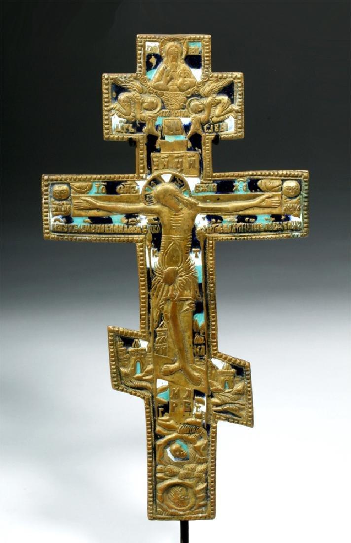 19th C. Russian Enameled Three-Bar Cross