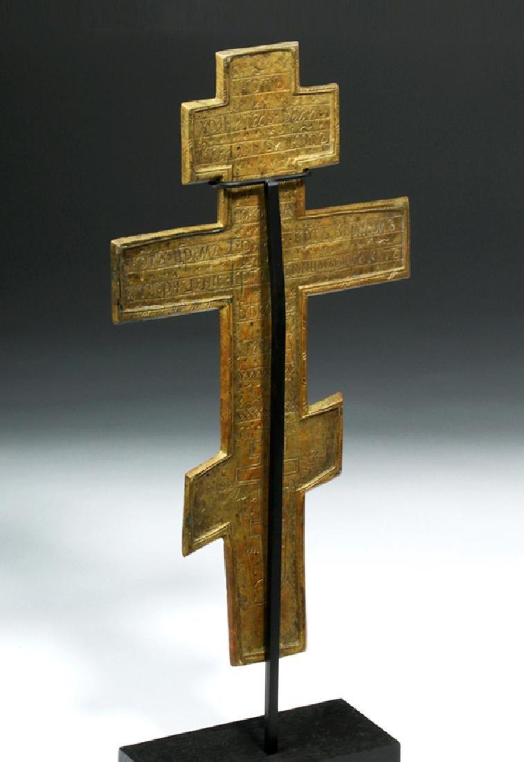 19th C. Russian Enameled Three-Bar Cross - 3