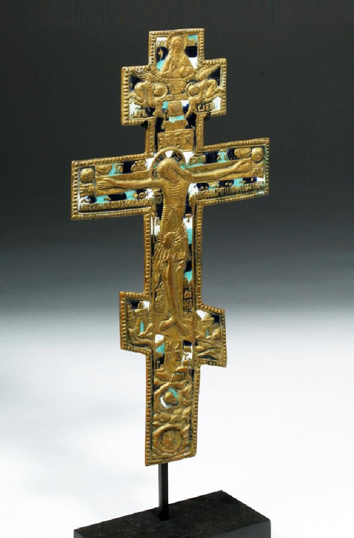 19th C. Russian Enameled Three-Bar Cross - 5