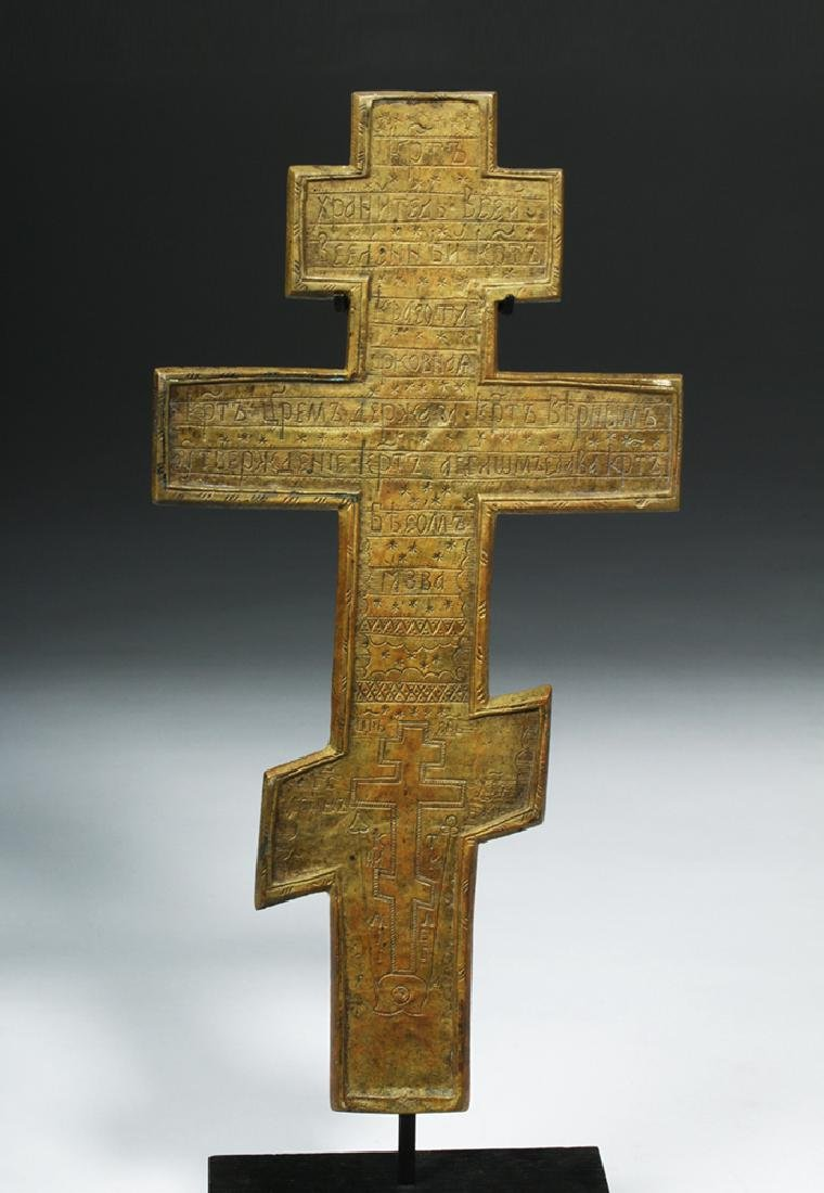 19th C. Russian Enameled Three-Bar Cross - 6
