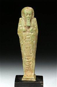 Egyptian Late Period Green Faience Ushabti