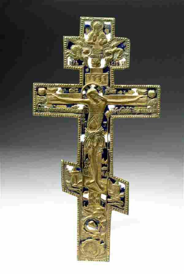 19th C. RussianEnameled Brassl Triple Bar Crucifix