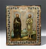 19th C. Russian Icon of St. Tryphon & St. Procopius
