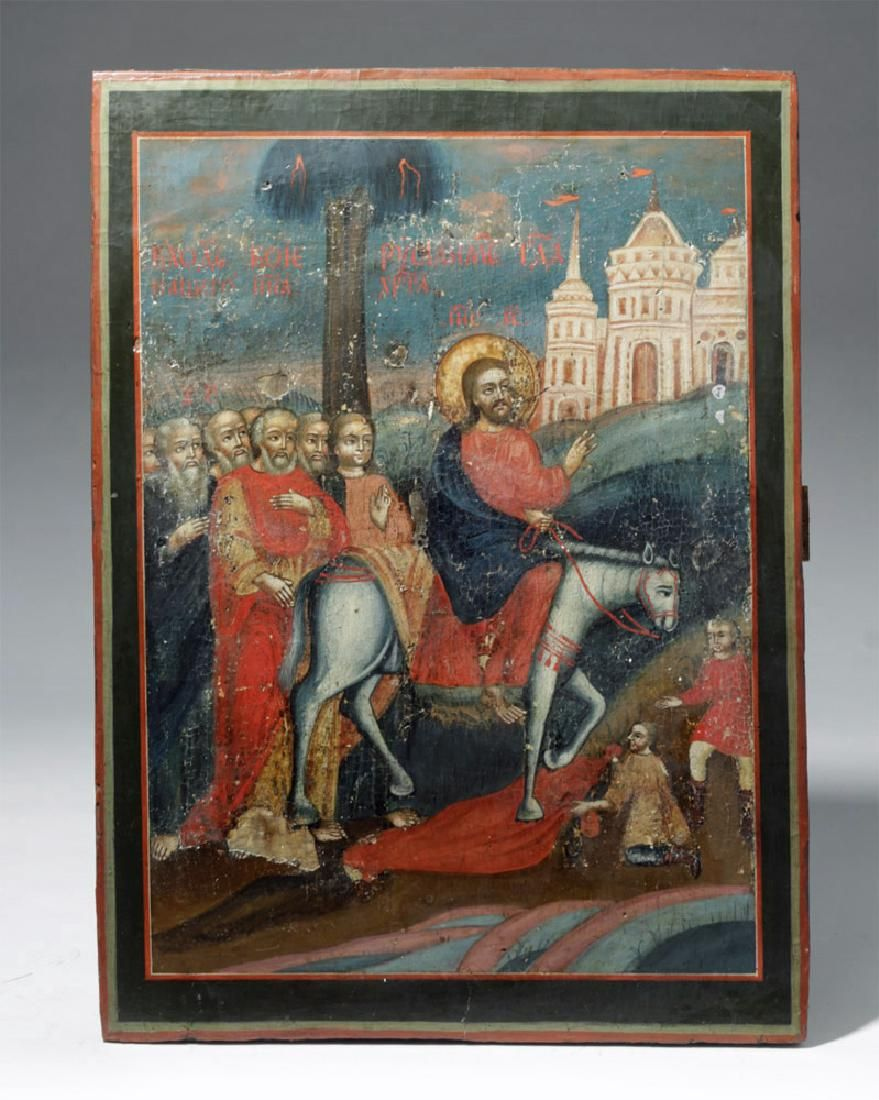 19th C. Russian Icon Jesus Descending Mount of Olives