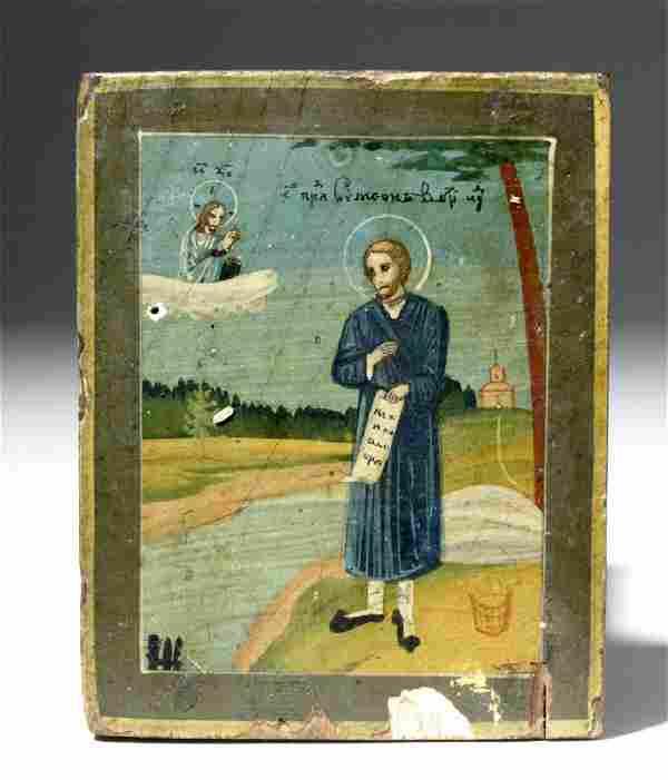 19th C. Russian Icon of Simeon Verkhoturskii