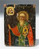 19th C. Russian Icon of Saint Basil the Great