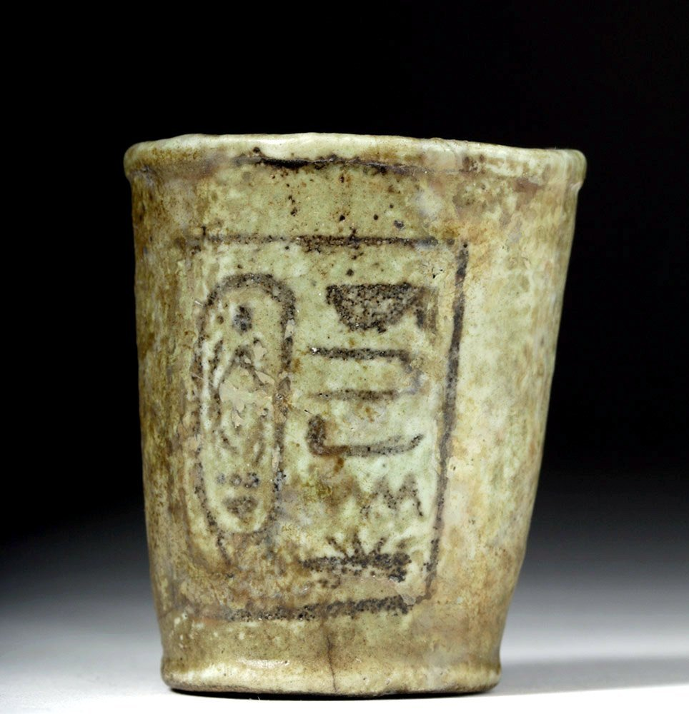 Egyptian Faience Cup King Tut Cartouche - TL Tested