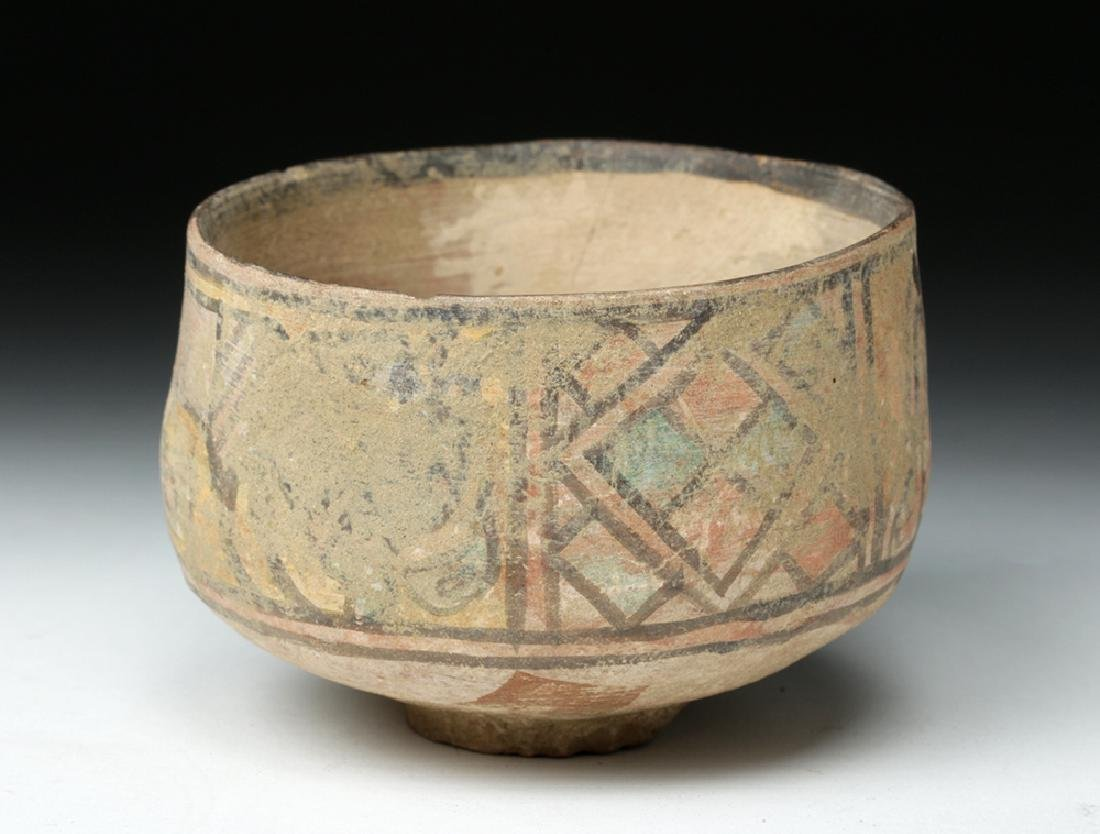 Indus Valley Pottery Bowl w/ Lion & Ibex - 4
