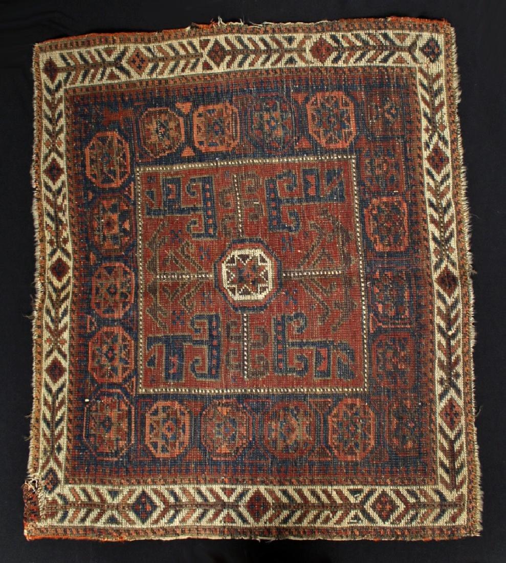 Antique 19th C. Persian Beluch Carpet - Ex-Historia