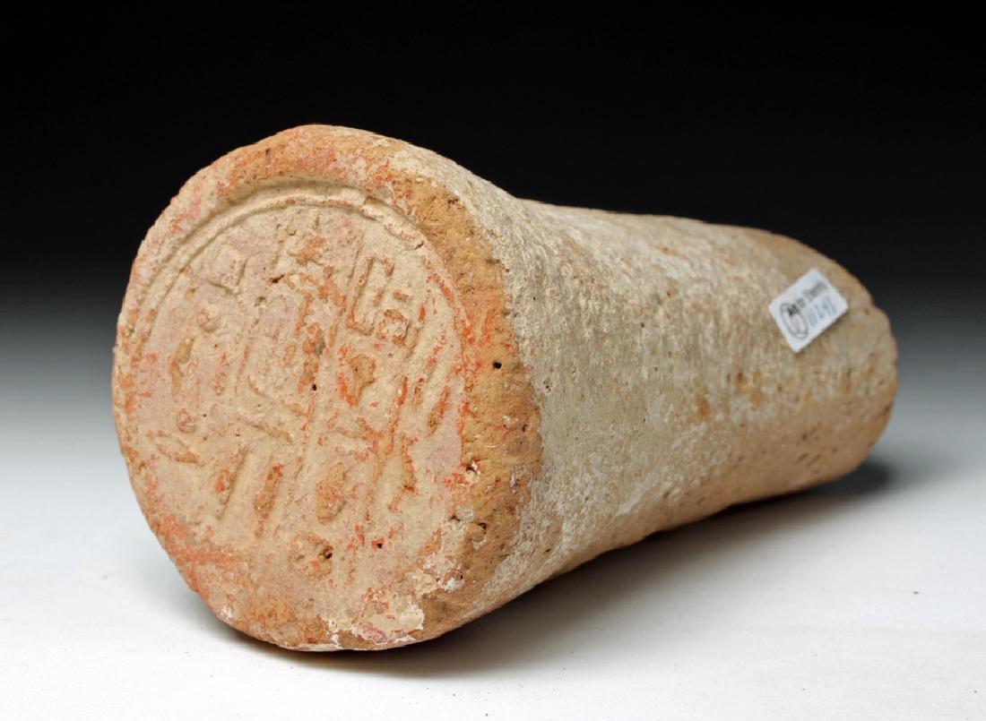 Egyptian Terracotta Funerary Cone - Translated
