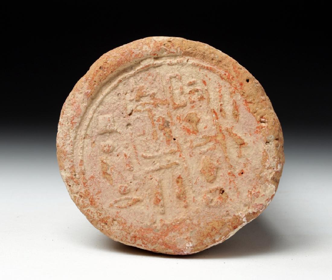 Egyptian Terracotta Funerary Cone - Translated - 2