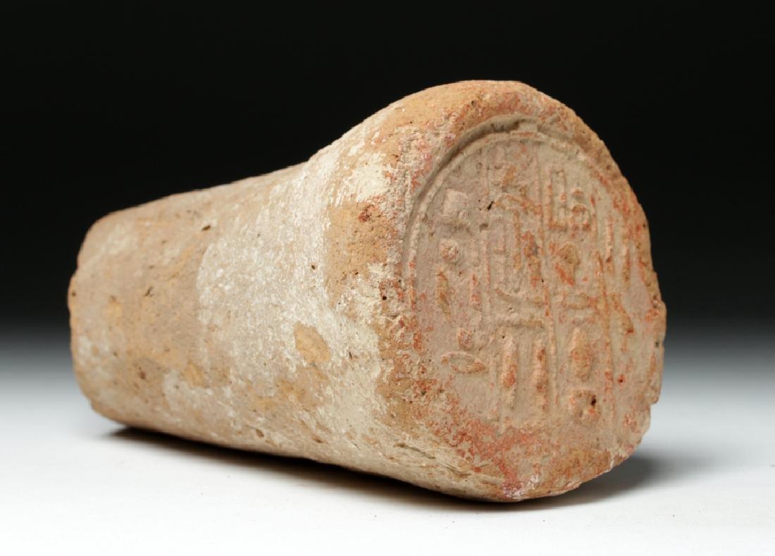 Egyptian Terracotta Funerary Cone - Translated - 3