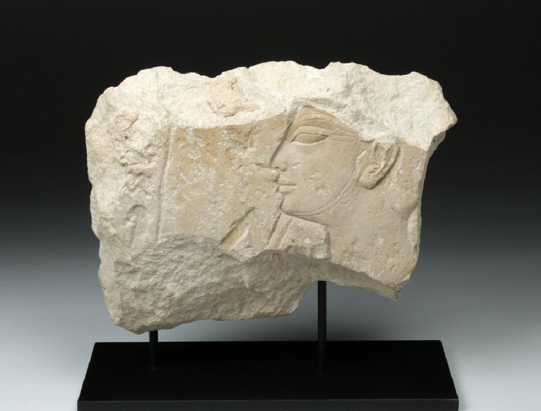 Egyptian Limestone Temple Fragment with Face