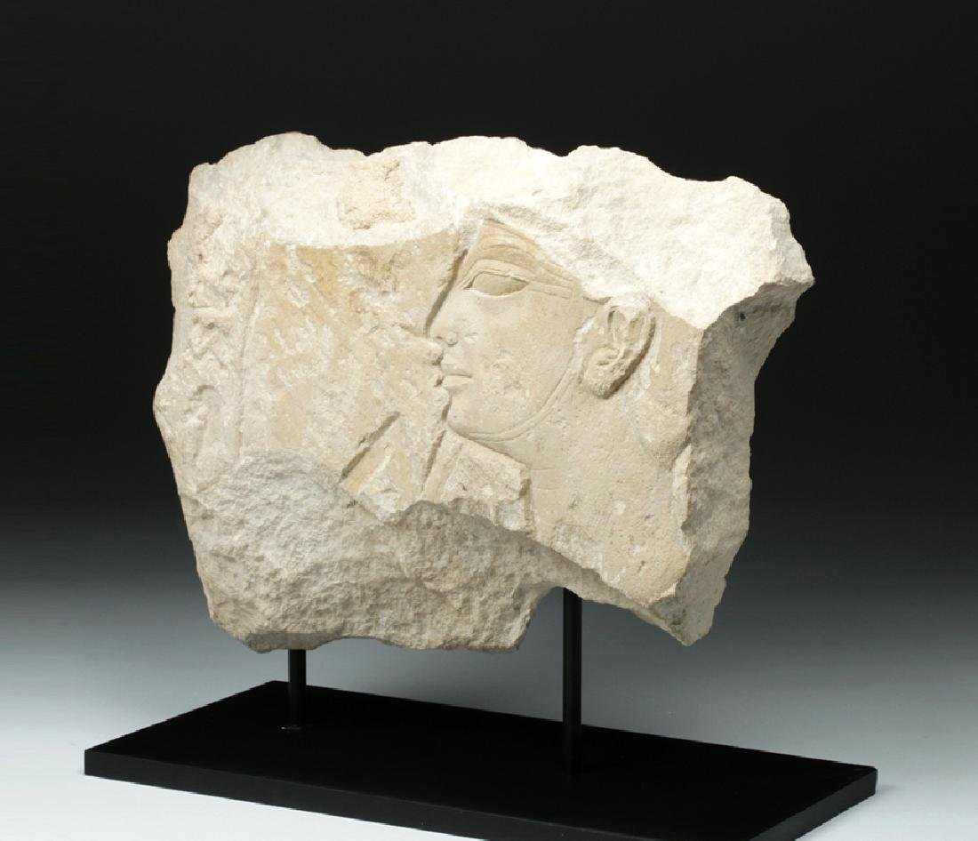 Egyptian Limestone Temple Fragment with Face - 2