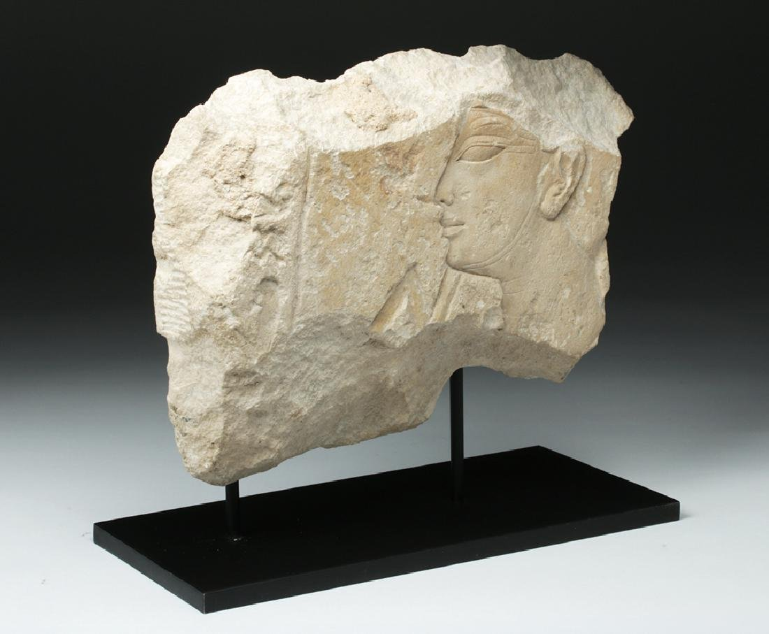 Egyptian Limestone Temple Fragment with Face - 4