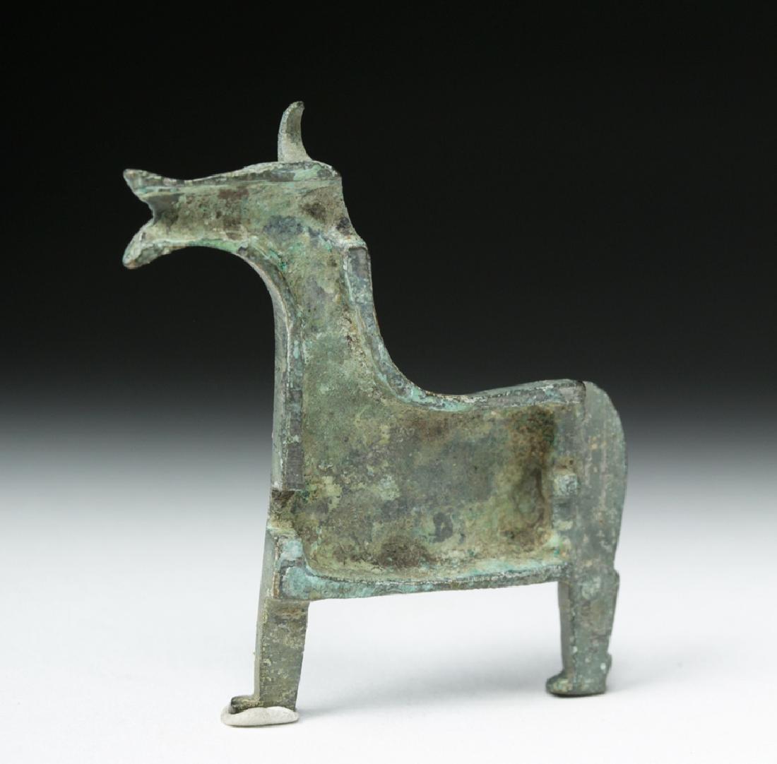 Very Rare Viking Bronze Lock Case - Horse Form - 3