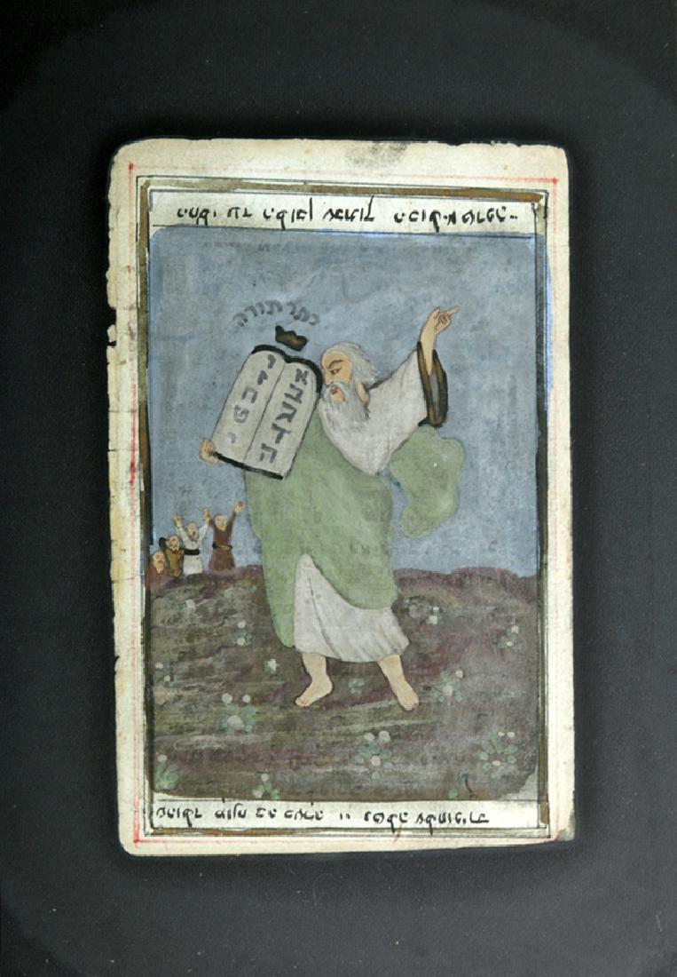 Hebrew Manuscript Page w/ Moses & Ten Commandments