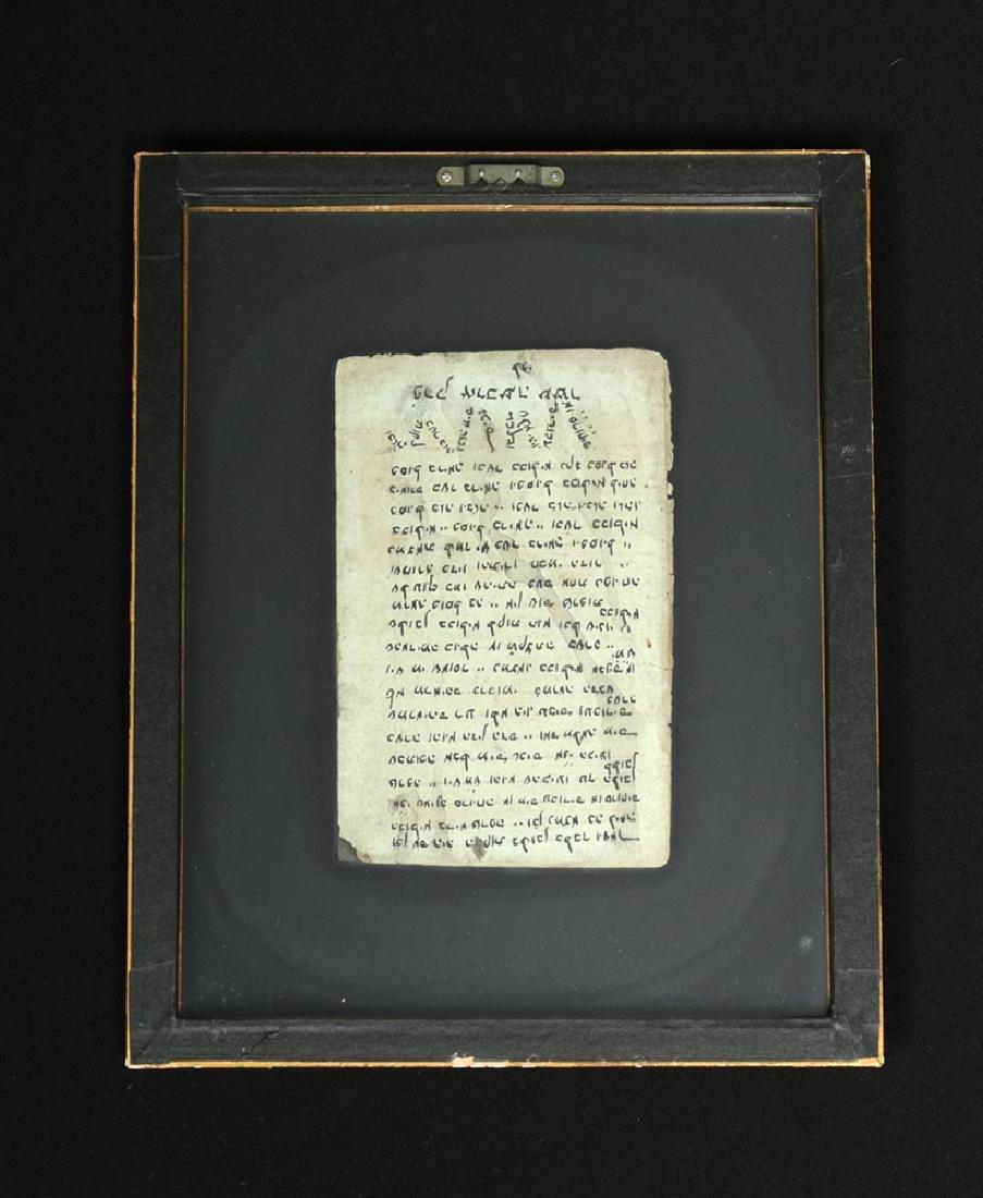 Hebrew Manuscript Page w/ Moses & Ten Commandments - 3
