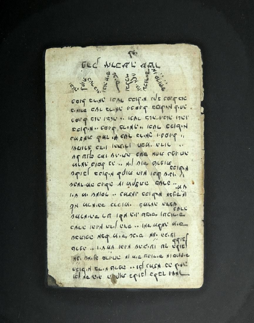 Hebrew Manuscript Page w/ Moses & Ten Commandments - 4