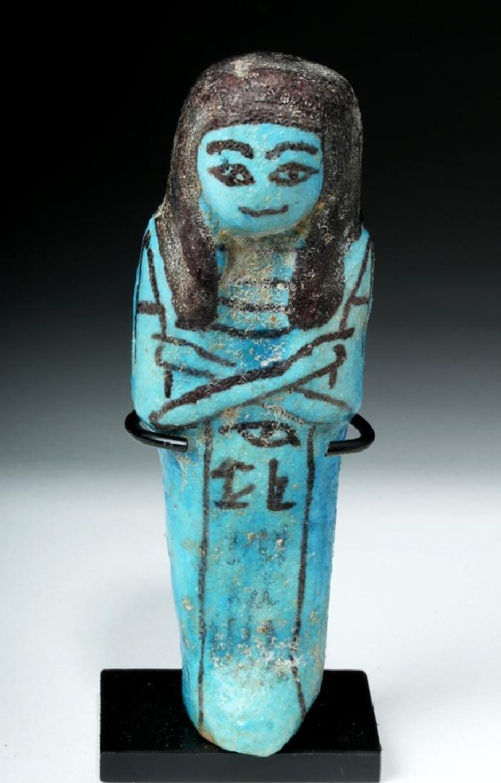 Fine Egyptian Brilliant Blue Faience Ushabti