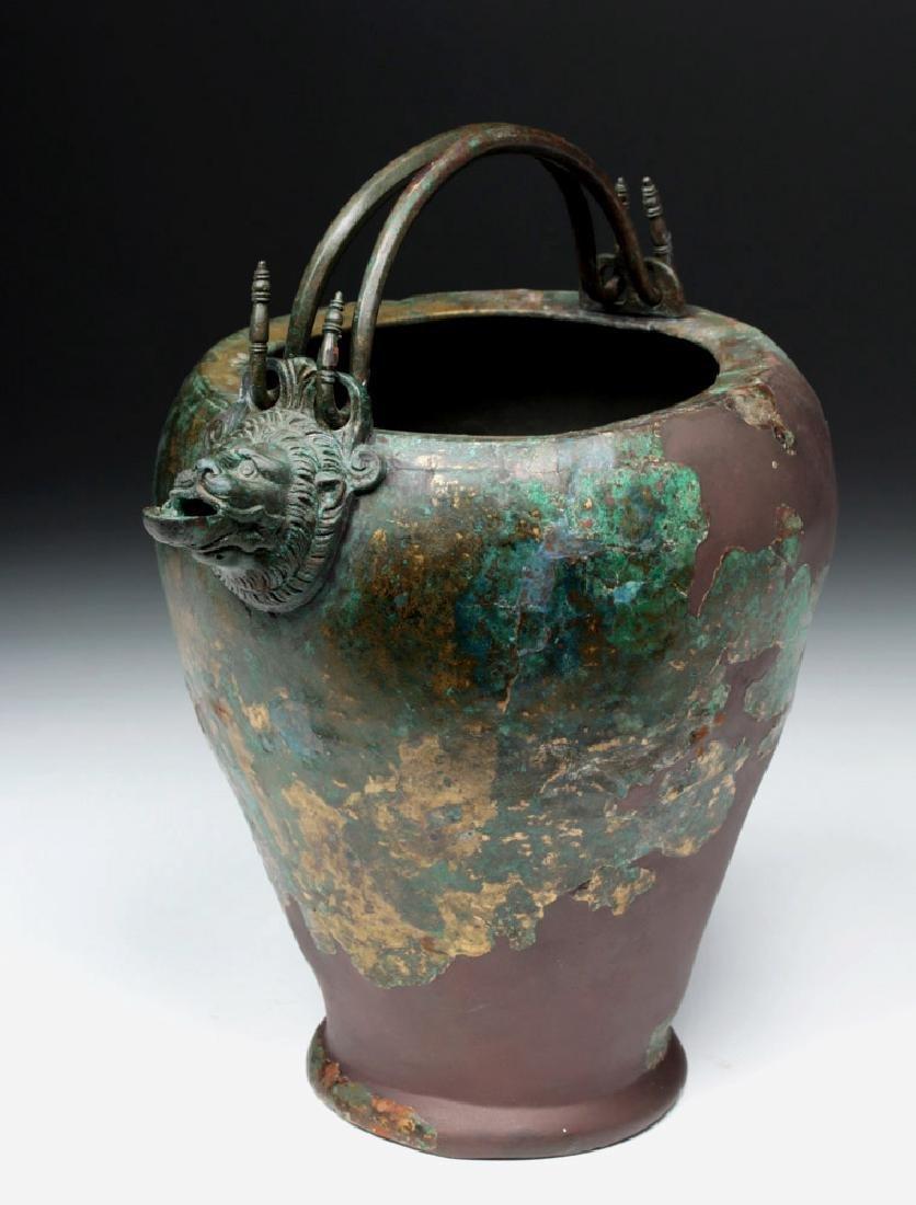 Hellenistic Greek Gilded Bronze Situla, ex-Sotheby's