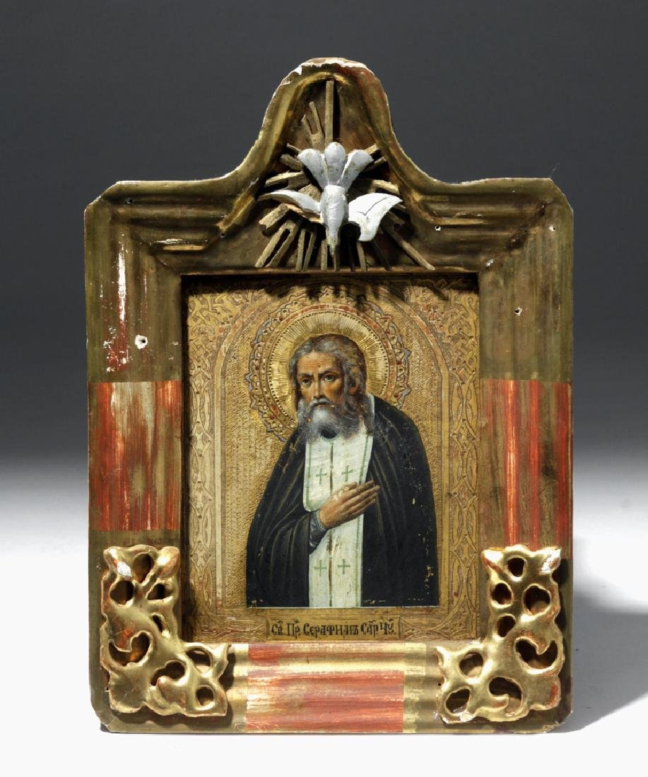 19th C. Russian Framed Icon - St. Seraphim of Sarov