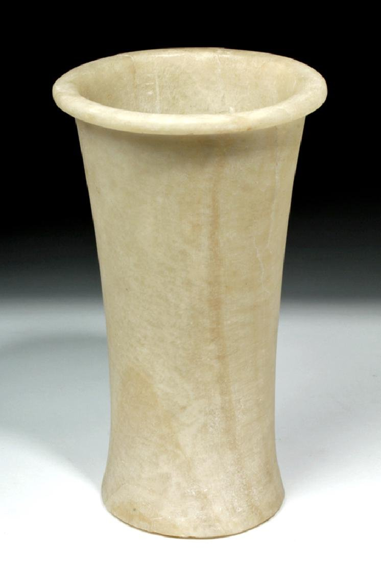 Tall Egyptian Banded Alabaster Vase