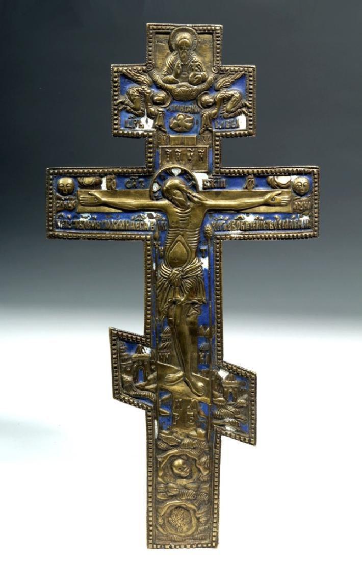 Choice 19th C. Russian Enameled Bronze 3-Bar Crucifix