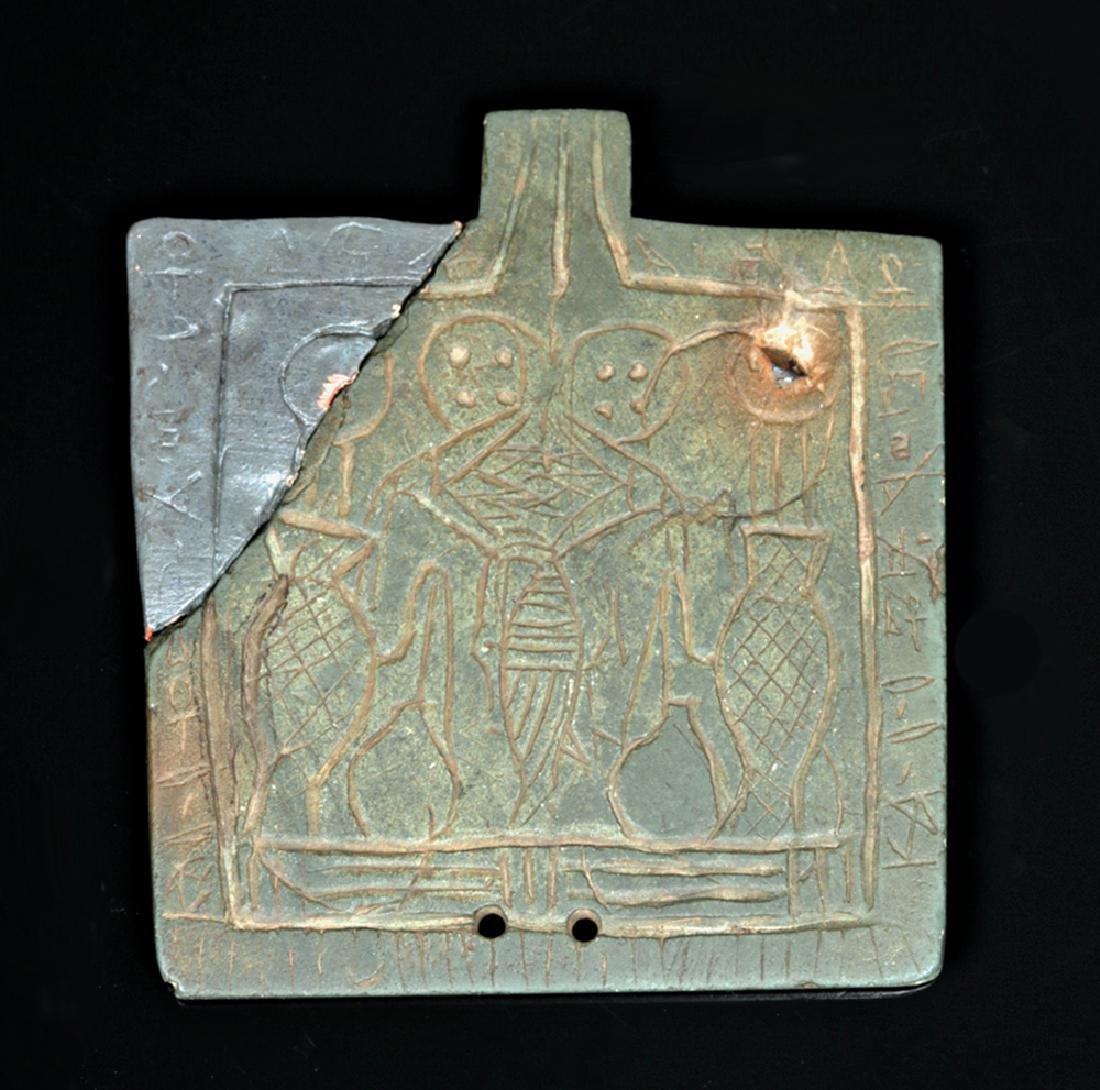 Egyptian Slate Offering Plaque w/ Garnet Eye